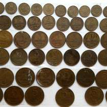 Продам монеты СССР, в г.Тирасполь
