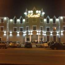 Продаю Ресторанно-гостиничный комплекс в городе Самаре, в Самаре