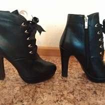 Обувь женский, в Уфе