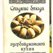 Комплект из 12 цветных открыток, в Рязани