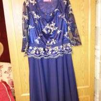 Красивое платье, в Симферополе