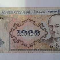 1000 манат Азербайджан, в Кирово-Чепецке