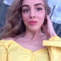 Марина, 22 года, хочет познакомиться – Марина, 22 года, хочет познакомиться, в Москве