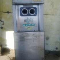 Аппарат мороженного, в г.Алматы