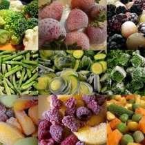 Фрукты-овощи, в Первоуральске