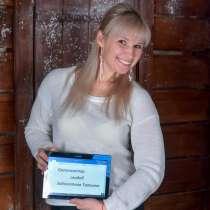 Тамада, ведущая, организатор свадеб в Барнауле!, в Барнауле