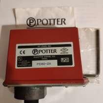 Сигнализатор давления Potter PS40-2A, 20 шт., новые, в Москве