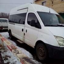 Продаю автомобиль максус автобус 2008 гв, в Ярославле