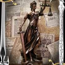Правовая помощь населению, в Раменское