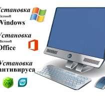 Реклама интернет Установка windows Ремонт компьютеров ноутбу, в г.Ташкент
