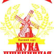 Мука пшеничная хлебопекарная Ставропольчанка !, в г.Ереван