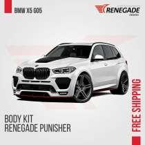 """Body Kit Para BMW X5 G05 """"Renegade Punisher"""" 2018-2019 Wide, в г.Жундиаи"""
