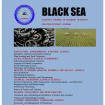 Black Sea Scientific Journal of Academic Research, в г.Баку