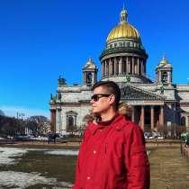 Андрей, 25 лет, хочет пообщаться, в Москве