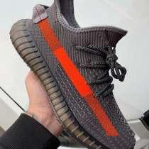 Adidas yeezy boost 350 V2, в Владимире