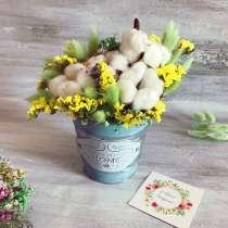 Сухоцветы, в Калининграде