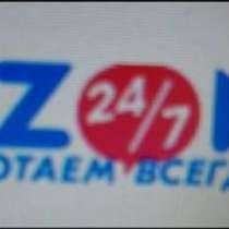 Озон скидки, в Москве