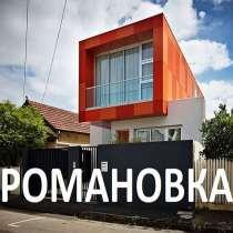 Земля в Уфе, п. Романовка, 7 соток в собственности, в Уфе