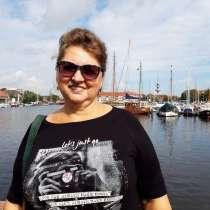Olga, 57 лет, хочет познакомиться – Хочу встретить мужчину для серьезных отношений и на всю жизн, в г.Запорожье