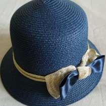 Шляпа женская синяя, в Новосибирске