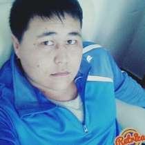 Tilek, 29 лет, хочет пообщаться – Серьёзные отношения, в г.Алматы