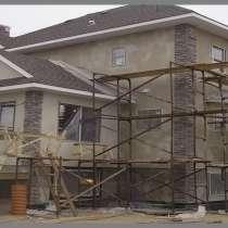 Строительство частного дома | ГК Артель, в Воскресенске