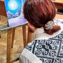 Рисуем для души, в Нижнем Новгороде