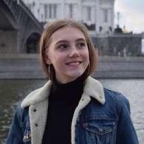 Репетитор по английскому языку, в Москве