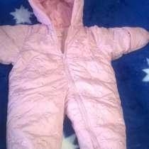 Комплект для новорожденных розовый, в Шатуре