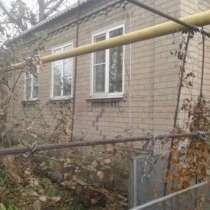 Продажа частного дома, в г.Лисичанск