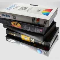 Видеокассеты VHS, в Новосибирске