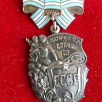 Значок СССР, в Химках