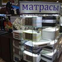Матрасы с доставкой, в Москве