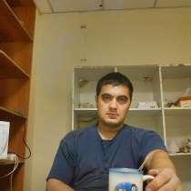 Руслан, 33 года, хочет познакомиться – Познакомлюсь с девушкой для серьезных отнашений, в г.Самарканд