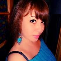 Дарья Васильевна, 23 года, хочет познакомиться – Познакомлюсь с мужчиной для совместного отдыха, в Ростове-на-Дону