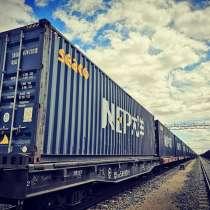 Доставка сборных грузов из Китая до Москвы, Алматы, в г.Гуанчжоу