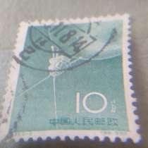 Редкие почтовые марки, в Москве