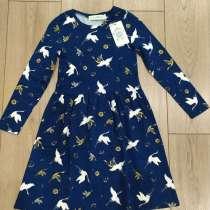 Хлопковое платье ELARDIS, в Москве