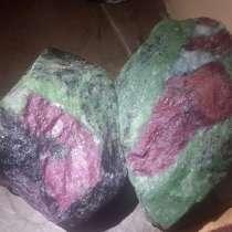 Рубин с цоизитом, в г.Алматы