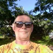 Александр, 50 лет, хочет пообщаться – Ищу женщину для отношений без обязательств 38-45 мне 50 из В, в Владивостоке