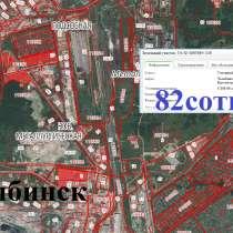 Земля промышленного назначения, в Челябинске