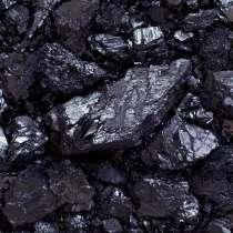Уголь антрацит, в Симферополе
