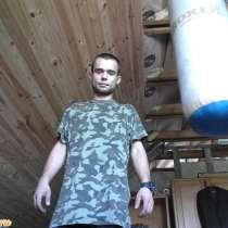 Максим, 27 лет, хочет познакомиться, в г.Киев