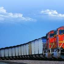 Международные железнодорожные перевозки услуги из Китая, в г.Пекин