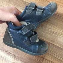 Кожаные ботиночки Reima, в Перми