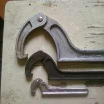 Комплект ключей для шлицевой гайки от 20 до 220мм, в г.Мариуполь