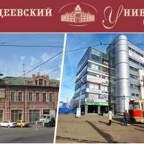 Торговые ряды. Продуктовый рынок, в Нижнем Новгороде