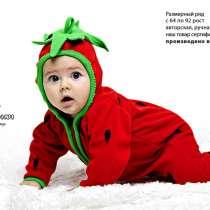Комбинезон Клубничка 56/72 см, в Санкт-Петербурге