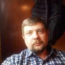 Дима, 31 год, хочет пообщаться – скрашу твое время, в г.Киев
