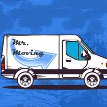 Mr. Moving! DELIVERY, в г.New York Mills